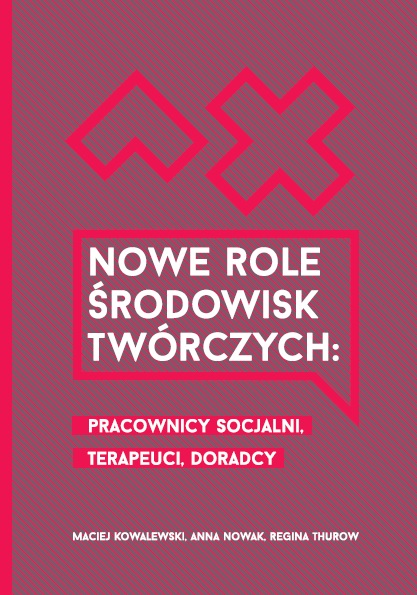 nowe_role_srodowisk_tworczych